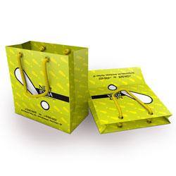 Sacola Extra Pequena em Papel Cordão e Ilhós Amarelo - 250 unidades - 120x120mm em Alta Alvura 150g - 4x0 - Laminação Fosca Frente - Faca Padrão - Cordão e Ilhós Amarelo (cód. 12975)